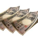 ABCクリニックで3万円包茎手術を受ける方法を教えます!手術費用をなるべく抑えたい方は必読です!!