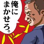 上野クリニックなら術後はダントツの安心感!!痛くない!血が出ない!24時間アフターケア対応!