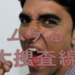 東京ノーストクリニック切らない手術って何?切らずに本当に包茎が改善されるの?