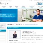 岡山中央クリニックメンズ(泌尿器科)の包茎手術はどうなの?知りたいこと全部教えます!